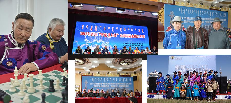 象棋协会.png