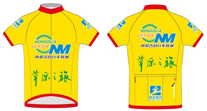 自行车3.png