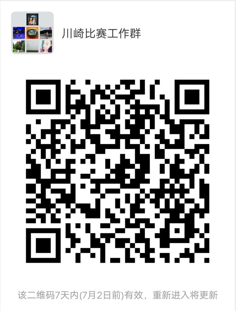 0997e515-1faf-44bc-b766-245554597594.jpg