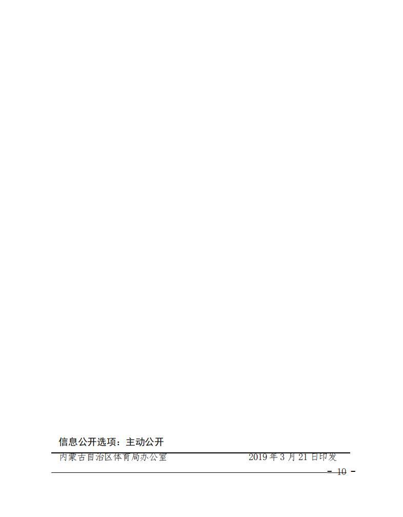 羽毛球10.jpg